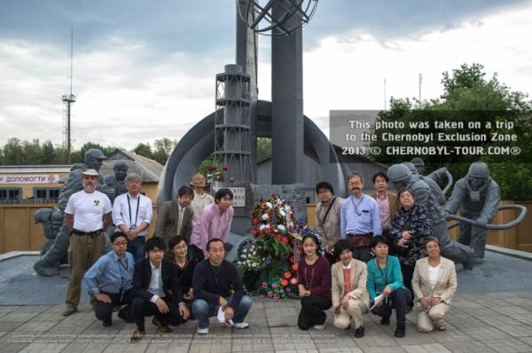 Японская делегация в Чернобыле